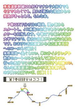 表紙02.jpg